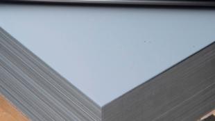 2,0mm Kalınlığında 1250x2500mm Ebatında Eloksallı Alüminyum Levha