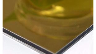 0,40mm Kalınlığında 1250x2000mm Ebatında Altın Aynalı Alüminyum Levha