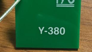Yeşil Renk Pleksiglas BAS-Y380 Akpolimer 3800